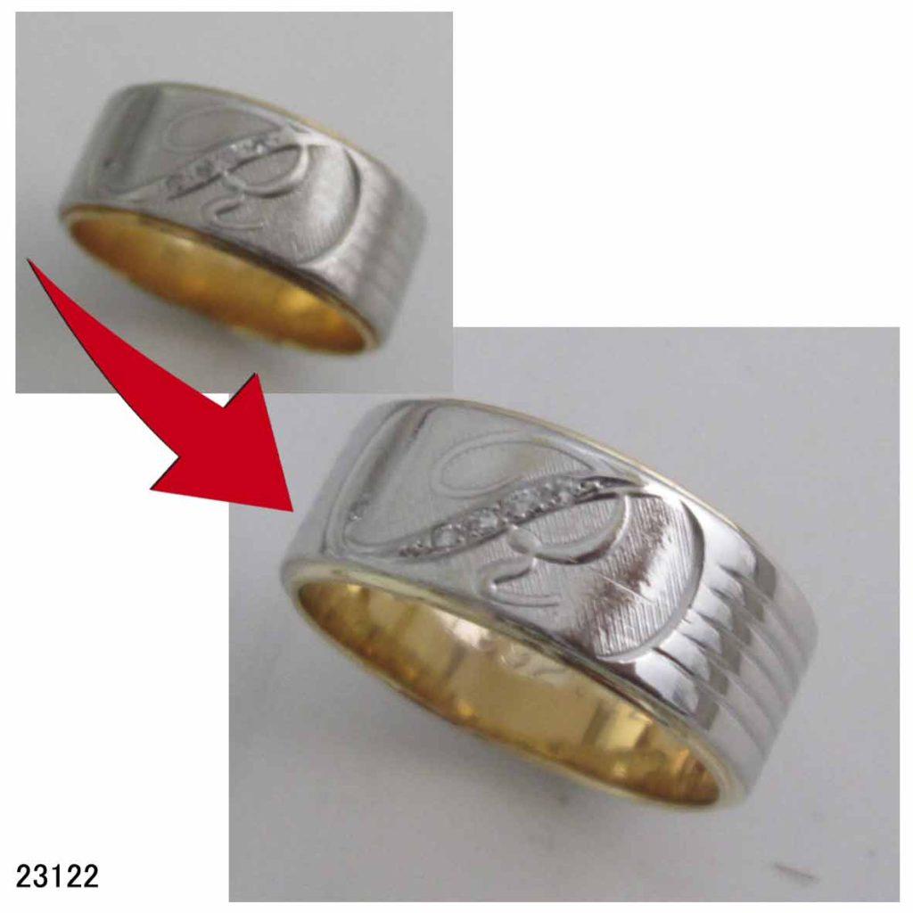 23122結婚指輪サイズ直し
